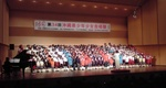 合唱祭.JPG